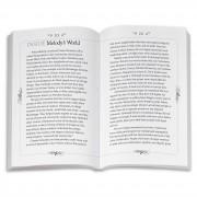 DMK32_Beforever_Melody_Book2_4